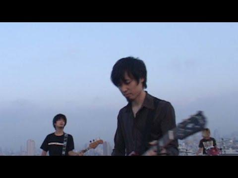 syrup16g - 翌日(MV)