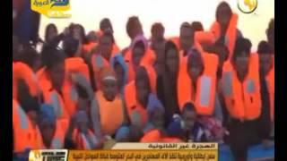 بالفيديو.. سفن إيطالية تنقذ الآف المهاجرين في البحر المتوسط