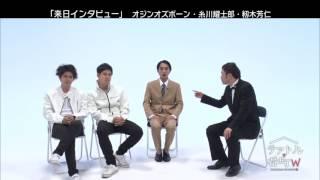 TOKYO MX、毎週金曜23時30分〜レギュラー番組、『テアトル☆番町W』7月7...