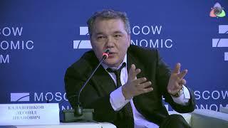 МЭФ Леонид Калашников