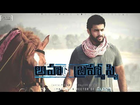 Sankalp Reddy's Space Thriller With Varun Tej Official Release Date Fixed! | Lavanya | Get Ready