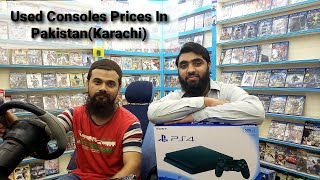 Second Hand PS4,Ps3,Ps2 and Xbox 360 Prices In Pakistan Karachi| Plus Gaming Booth Price.