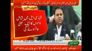 Information Minister Fawad Chaudhry Media Talk Today | Daily Pakistan News