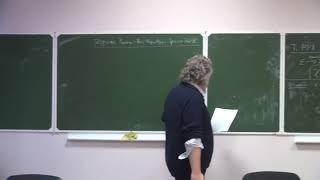 Теорема Римана-Роха 5. Классика и современность