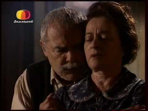 Земля любви, земля надежды (107 серия) (2002) сериал