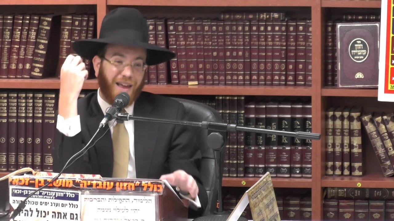 """הרב יעקב סיני : שיטתו החינוכית של מרן הרב עובדיה יוסף זיע""""א ."""