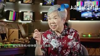 上海故事 - 391  上海电视60年第一集:创业年代