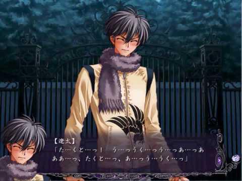 Yaoi BL game Messiah part 6 - YouTube
