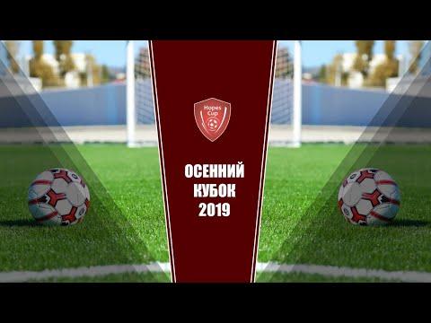 ДЮСШ №12 Арсенал 2005 г. Ростов-на-Дону - : - Краснодар-2 2006 г. Краснодар