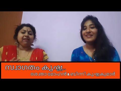 Swaagatham Krishnaa.. Mohan with her guru Binni Krishnakumar on a Vishu day 2017