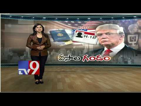Trump amends H1B rules, entry level techies to be hit hardest - TV9