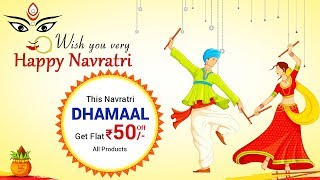 #3 Navratri banner design | How to make navratri banner design in photoshop | marathi banner