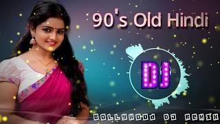 Hindi Old Dj Songs 💖 90's के पुराने हिंदी डीजे गाने 💖सपुराना गोल्ड रीमिक्स 🎵 Old is gold dj Hindi🎵