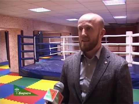 Встреча И. Н. Бровченко с представителями федерации бокса Белгородской области.