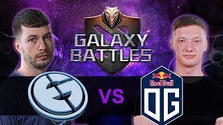 🔴ВСТРЕЧА ТИТАНОВ ДОТЫ | EG vs OG Galaxy Battles II: Emerging Worlds