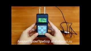 Динамический твердомер ТЭМП-2(Динамический твердомер ТЭМП-2. Технические характеристики и стоимость по ссылке: http://analytprom.ru/dinamicheskij-tverdomer-tem..., 2013-11-09T11:49:16.000Z)