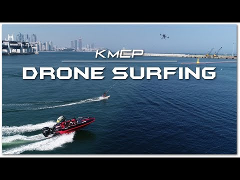 2018 KMCP Drone Surfing
