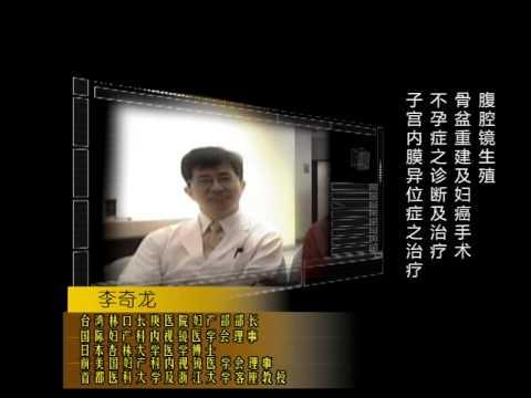 台灣長庚醫院 - 觀光醫療