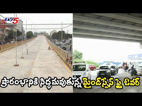 MindSpace Flyover Gets Ready To Launch | Hyderabad | TV5 News