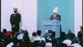 Friday Sermon: 11th June 2010 - Part 5 (Urdu)