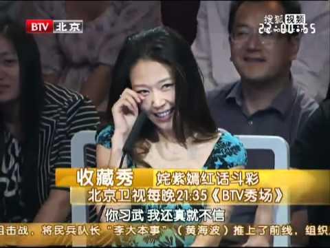 "Beijing TV""Collection Show"" 《收藏秀》20110804 嘉宾余思潞"