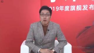 Xiaomi Mi 9 Launch Event