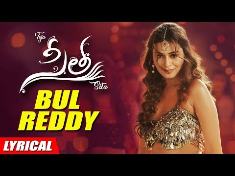 BulReddy Lyrical Song | Sita Movie Songs | Payal Rajput | Bellamkonda Sai Sreenivas,Kajal Aggarwal