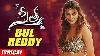 bulreddy-al-song-sita-movie-songs-payal-rajput-bellamkonda-sai-sreenivas-kajal-aggarwal