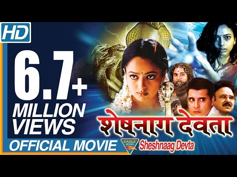 Sheshnaag Devta (Naagadevta) Hindi Dubbed Full Movie | Soundarya, Abbas || Eagle Hindi Movies
