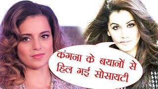 Judwaa 2 Actress Taapsee Panu REACTS on Kangana Ranaut Aap Ki Adalat Interview | FilmiBeat