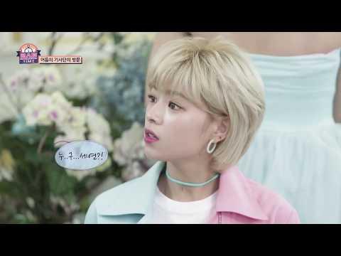 트와이스 완전체가 나온 예능은 처음이지? TWICE JTBC방영 1회 ENG_SUB