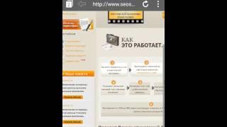 Викторина Битва мажоров в приложении - Легкие деньги: Мобильный заработок. Обзор (Android Ios)