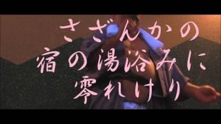 作詞:吉岡治、作曲:市川昭介γ(*´▽`*)γ2度歌っております.