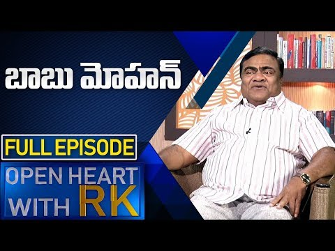 Actor Turned Politician Babumohan | Open Heart With RK | Full Episode | ABN Telugu