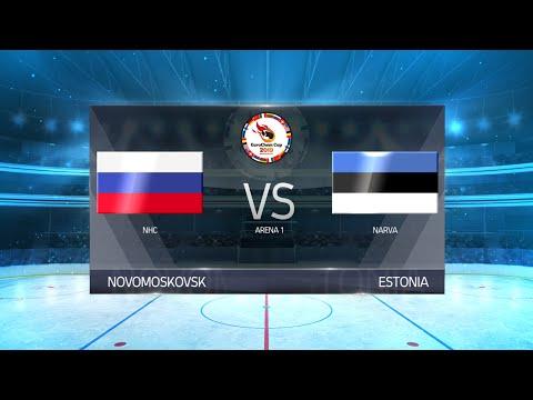 EuroChem Cup 2019 Arena 1 Day 3 NHC (Novomoskovsk) - Narva (Estonia)