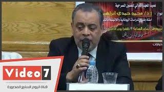أشرف زكى: طلبت من رئيس جامعة القاهرة دفع مصروفات الطلاب غير القادرين