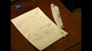 видео Музей Пушкина на Арбате