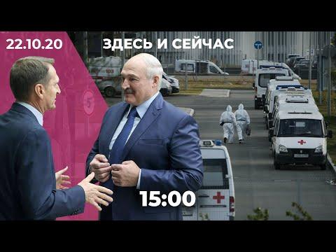 Нарышкин приехал к