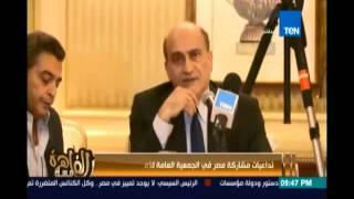 طارق خولي :مستشار ترامب أكد ان وصول تراب للرئاسة سيعني إدراج الإخوان علي قوائم الإرهاب