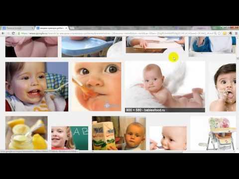 Как искать картинки в интернете и не нарушать авторские права