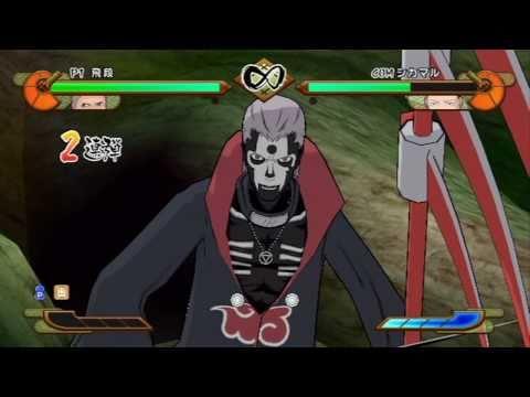Naruto Shippuden: Gekitou Ninja Taisen Special - All Jutsu [HD]