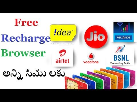 Free Recharge all sim Jio,Airtel,Idea,Vodafone ,docomo unlimited use browser