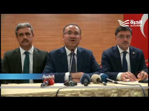البنك المركزي التركي يقرر رفع أسعار الفائدة بعد انهيار الليرة إلى مستوى قياسي  - 23:21-2018 / 5 / 23
