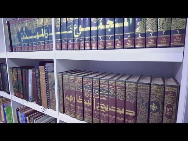 Majlis Semakan Kitab Sahih Al-Bukhari- Datuk Dr Zulkifli Muhammad AlBakri & Masyaikh MUSP