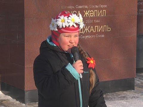 В Нижнекамске прошел торжественный митинг в честь Мусы Джалиля