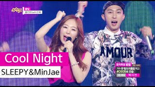 [HOT] SLEEPY&MinJae - Cool Night, 슬리피&민재 - 쿨밤, Show Music core 20150627