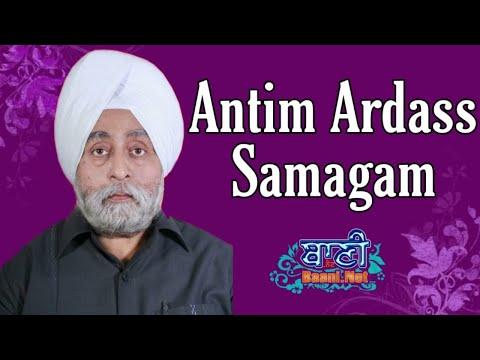 Live-Now-Antim-Ardass-Samagam-S-Amarjeet-Singh-Rashid-Market-26-April-2021