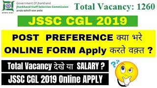 JSSC CGL 2019 POST PREFERENCE, JSSC CGL 2019 POST DETAILS, JSSC CGL 2019 SALARY