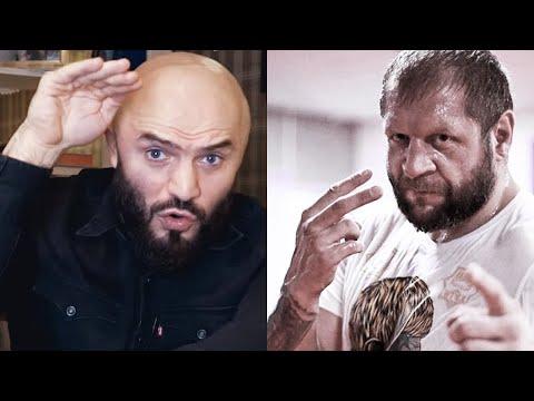 Магомед Исмаилов против Александра Емельяненко / Перепалка между бойцами
