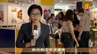 语特课程扩大到中学 九所中学开办华文语特